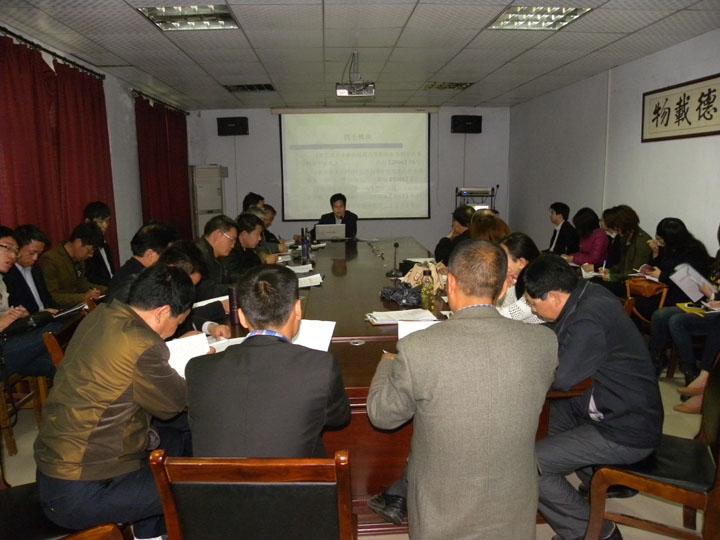 郑州理工职业学院成功召开迎评促建工作研讨会