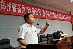 我系党支部书记胡俊杰受到郑州警备区表彰