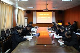 郑州市教育局专家组莅临我院检查2017年办学情况