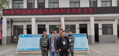 机电系参加第四届郑州地方高校职业技能竞赛