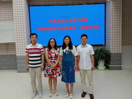 我系组织教师参加省级双师型教师培训