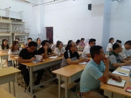 经贸管理系党支部组织学习习近平总书记在全国宣传思想工作会议上的重要讲话精神
