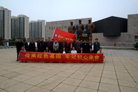 郑州理工职业欧美群交组织党员干部赴宝丰县参观学习