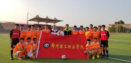 """校足球队征战第十八届""""华光杯""""大学生足球联赛凯旋而归"""