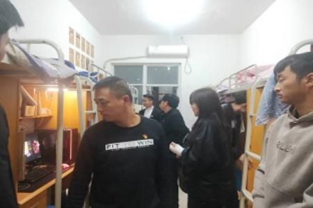 学生处、保卫处联合开展学生公寓冬季安全隐患排查