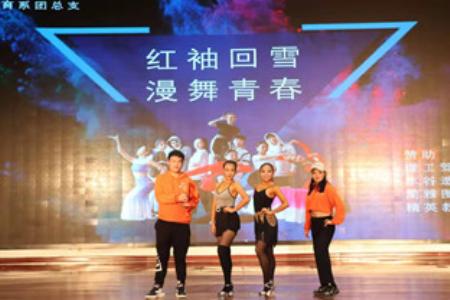 曳步舞社代表作品《巴比龙》在校园文化节舞蹈大赛中荣获优秀奖