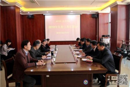 郑州市教育局专家组莅临我院指导工作