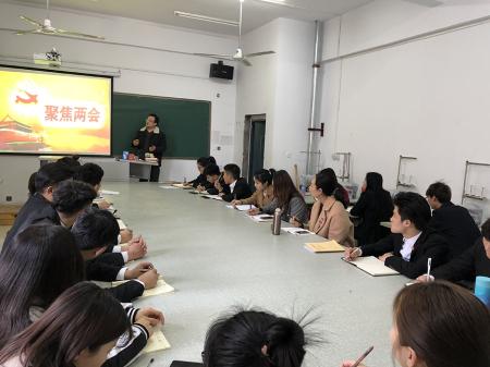 """艺术传媒系党支部组织学习2019年全国""""两会""""精神的会议"""