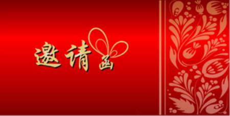 郑州理工职业学院2020届毕业生校园双选会邀请函