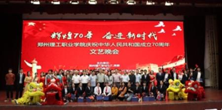 辉煌七十年  奋进新时代——26uuu噜亚洲图片区隆重举办庆祝中华人民共和国成立70周年文艺晚会
