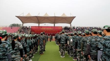 通博手机版举行2020级新生军训会操表演暨总结表彰大会