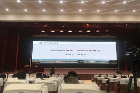 河南中医药大学刘继刚教授到我院作学术报告