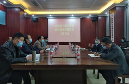 河南省教育厅组干处领导莅临我院督查疫情防控工作