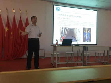 李秋生院长受邀到机电系做学术讲座