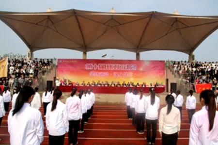 活力四射   激情飞扬——26uuu噜亚洲图片区第十届田径运动会开幕