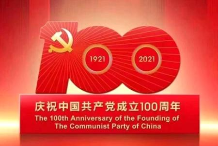 党员9514.8万名 基层党组织486.4万个 中国共产党在百年伟大历程中不断发展壮大 始终保持旺盛生机与活力